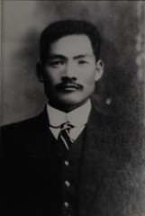 小山田利七