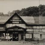 昭和30年頃遠軽駅