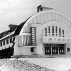 田上義也設計 北の王会館