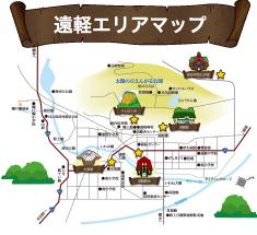 遠軽エリアマップ