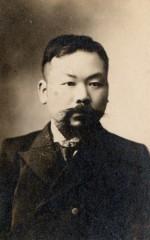 野口芳太郎