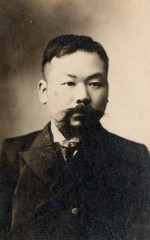 野口芳太郎(同志教育会)